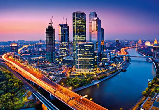 Fotomural Ciudad de Moscú